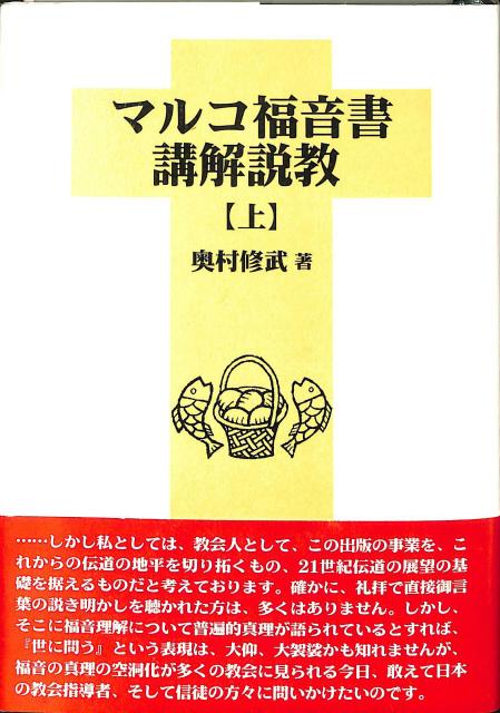 奥村修古 - JapaneseClass.jp