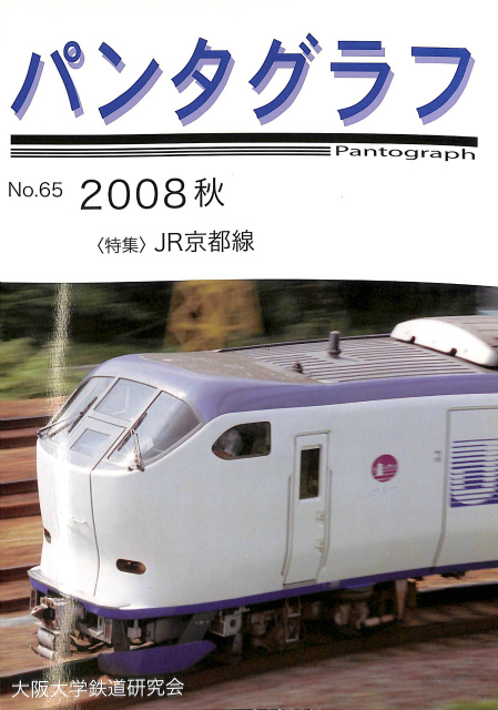 133507