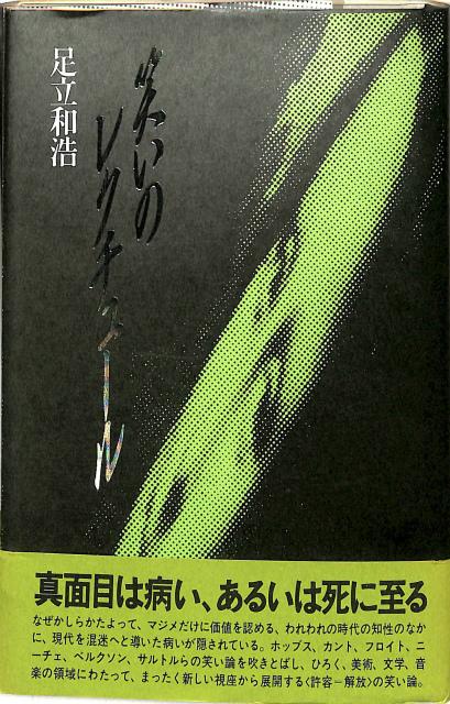 135677