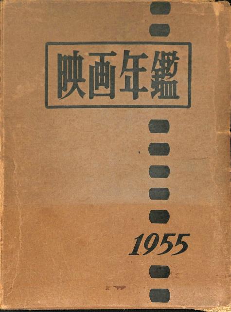 137135